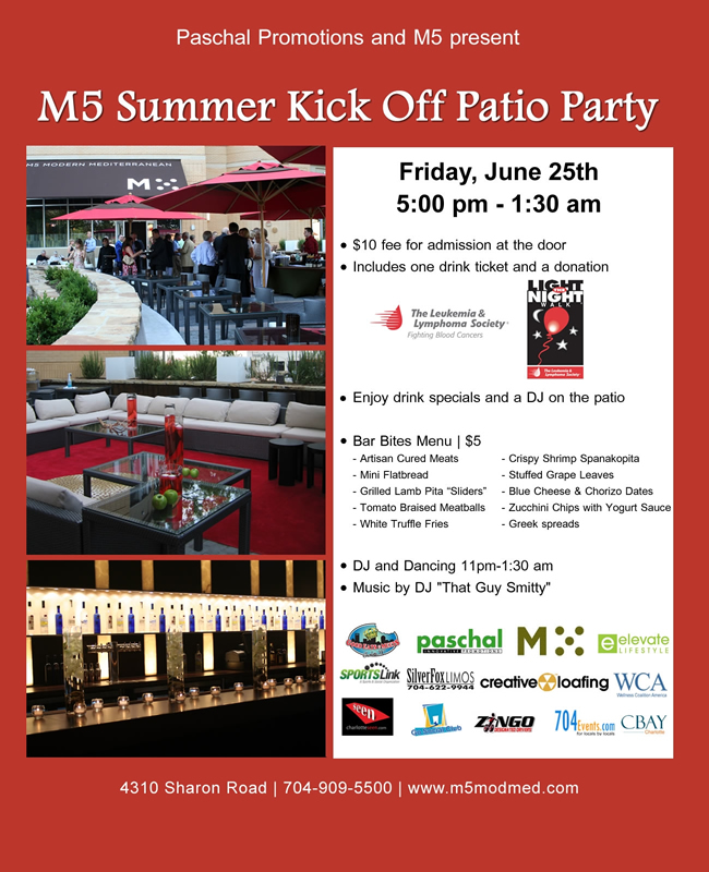 M5 Summer Kickoff Patio Party June 25th