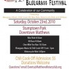 6th Annual Matthews Rotary Bluegrass Festival
