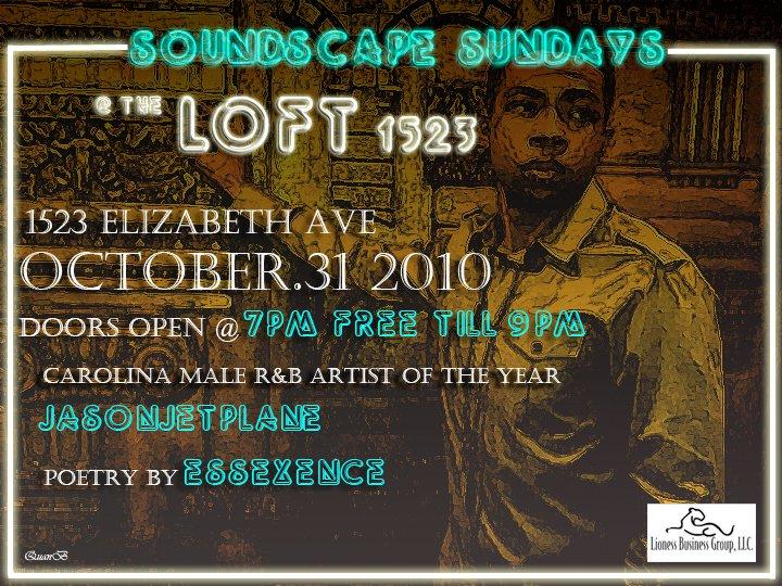 Soundscape Sundays