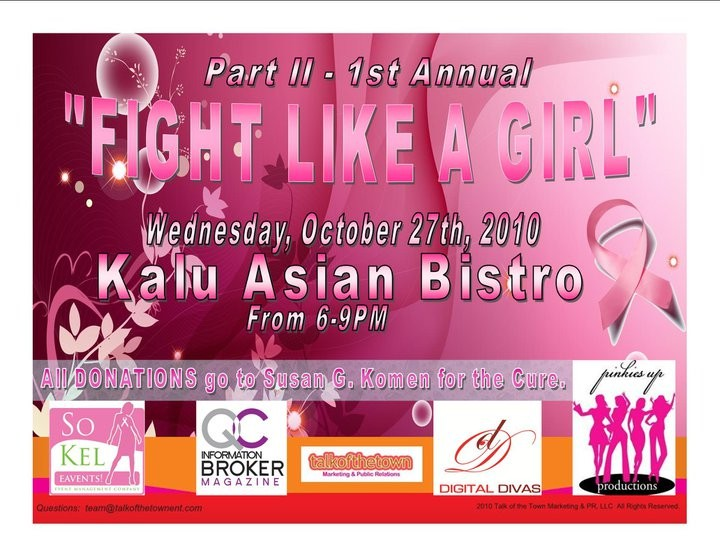 Think Pink: Fight Like A Girl Happy Hour