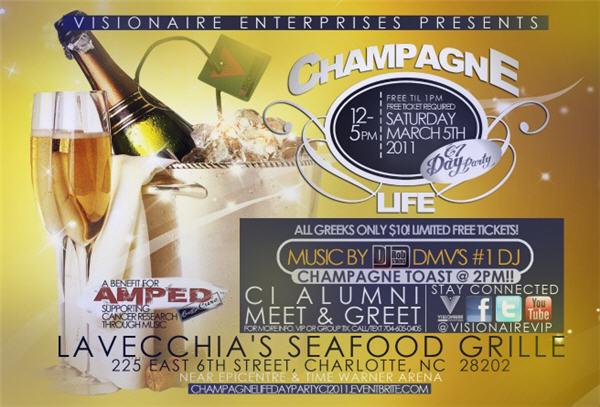 2011 CIAA Parties & Events Saturday & Sunday