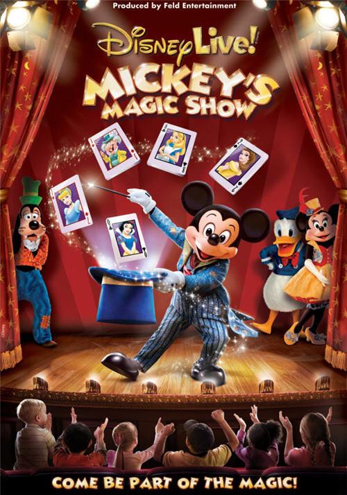 Disney Live: Mickey's Magic Show April 14th
