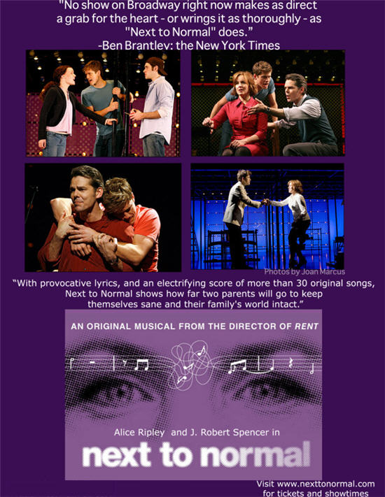 Next to Normal July 12th – 17th