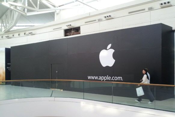 Northlake Apple Store Opening Aug 27th