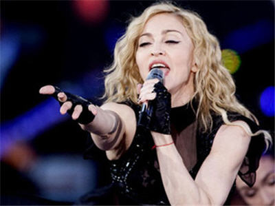 Madonna Performing In Charlotte, For The Very First Time