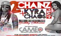 2 Chainz &#038; Kyra Chaos @ Cameo &#8211; May 10th