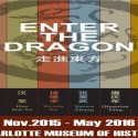 Enter the Dragon Chinese and Chinese American Art Exhibit 570x400
