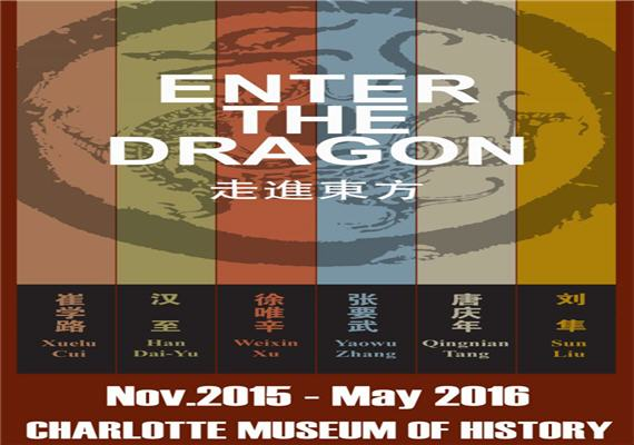 Enter the Dragon: A Contemporary Chinese and Chinese American Art Exhibit