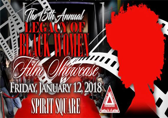 15th Annual Legacy of Black Women Film Showcase
